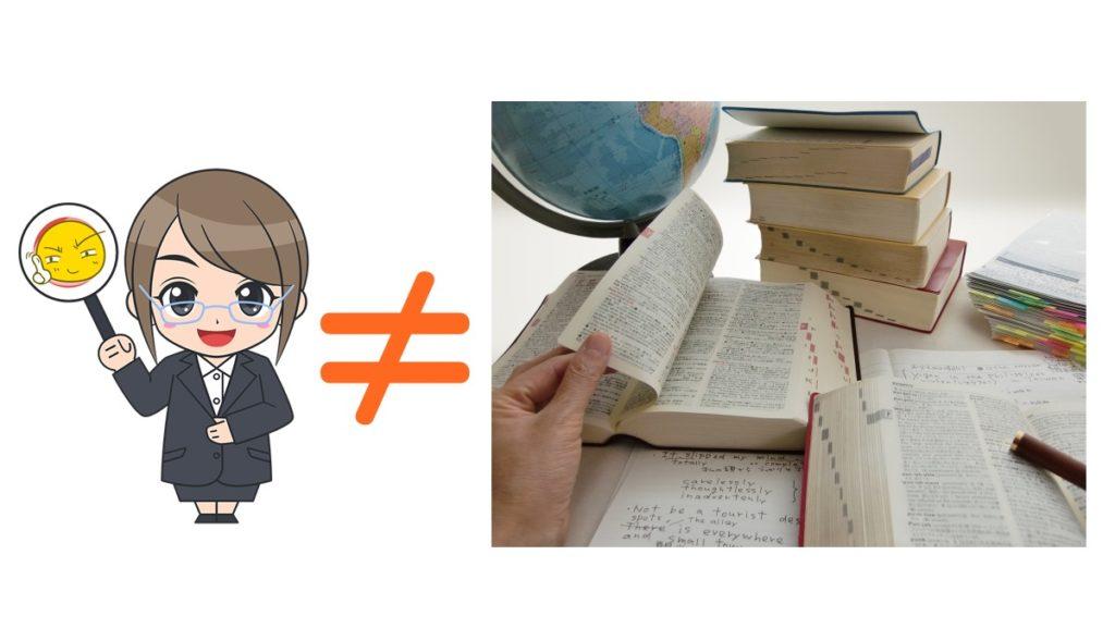 先生と辞書のイラスト