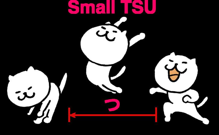 猫が幅跳びをしているイラスト